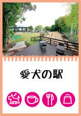 aikennoeki_banner_.jpg