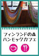 hanmokcafe_banner_.jpg