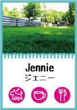 jennie_banner__.jpg